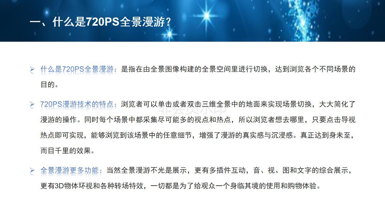 720PS+教育_02.jpg