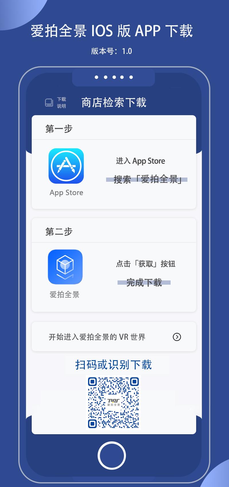 app下载封面.jpg